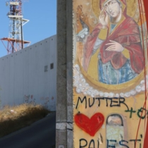 2_Betlehem_Mauer